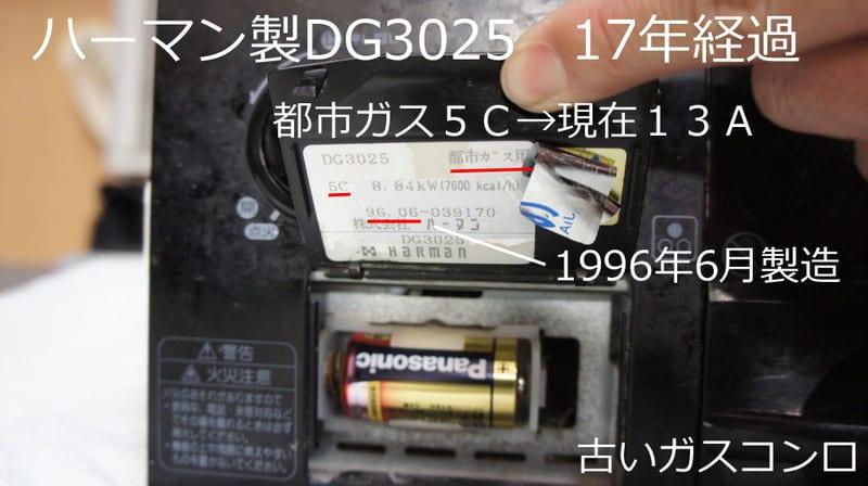 20130318_stove06