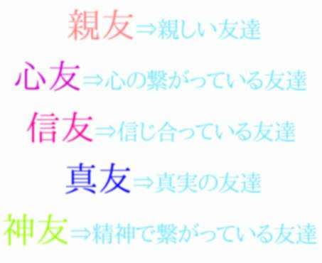 日記」のブログ記事一覧(34ペー...