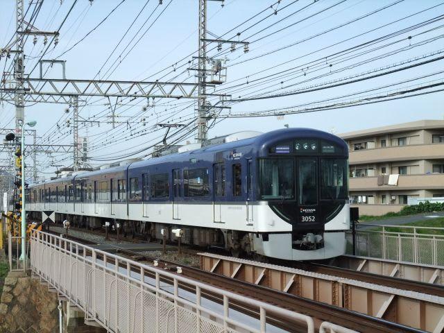 京阪3000系「快速急行」