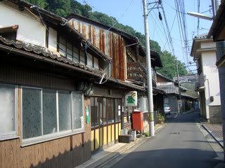 金平製畳所(音戸町鰯浜2丁目7-20)