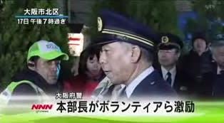 【警察官の不祥事】埼玉県警警察官の無免許運転。 …