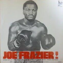 ジョー・フレージャー死去 - あるBOX(改)