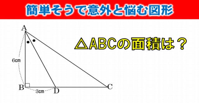 数学の面白い公式8選 – 私が選んだ美しく ...