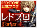 RED STONE
