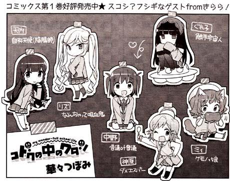 Manga_time_kr_carat_2013_07_p099