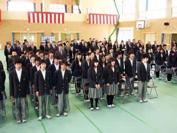 湯川中学校落成式、念願の改築完...