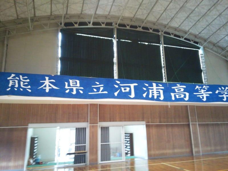 熊本河浦高校で学校寄席!