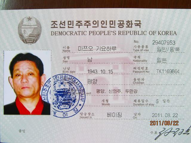 北朝鮮の旅・わたしの感想(写真...