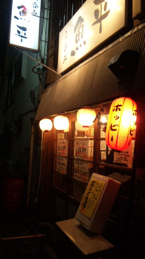 https://blogimg.goo.ne.jp/user_image/40/49/539bc8dda6bea3c5b578938ba0923048.jpg