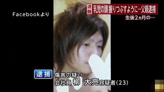 群馬県伊勢崎市で殺人未遂事件、家族3人を殺害し …
