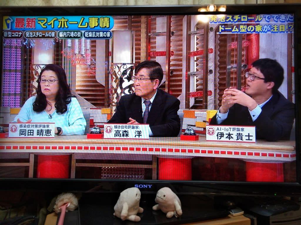 テレビ出ない 岡田晴恵