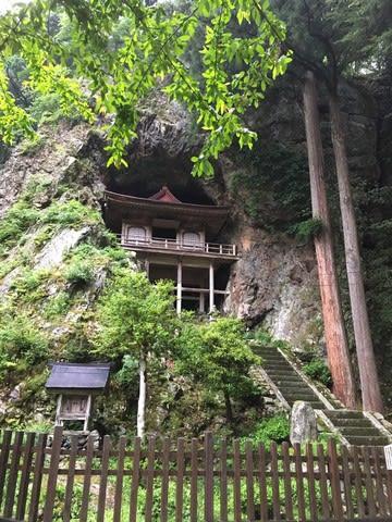 2017年5月27日のブログ記事一覧-不動院岩屋堂