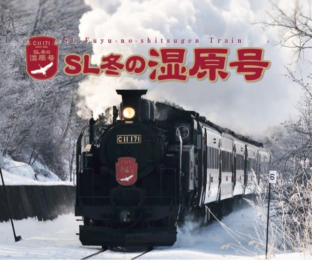 北海道のしっぽ