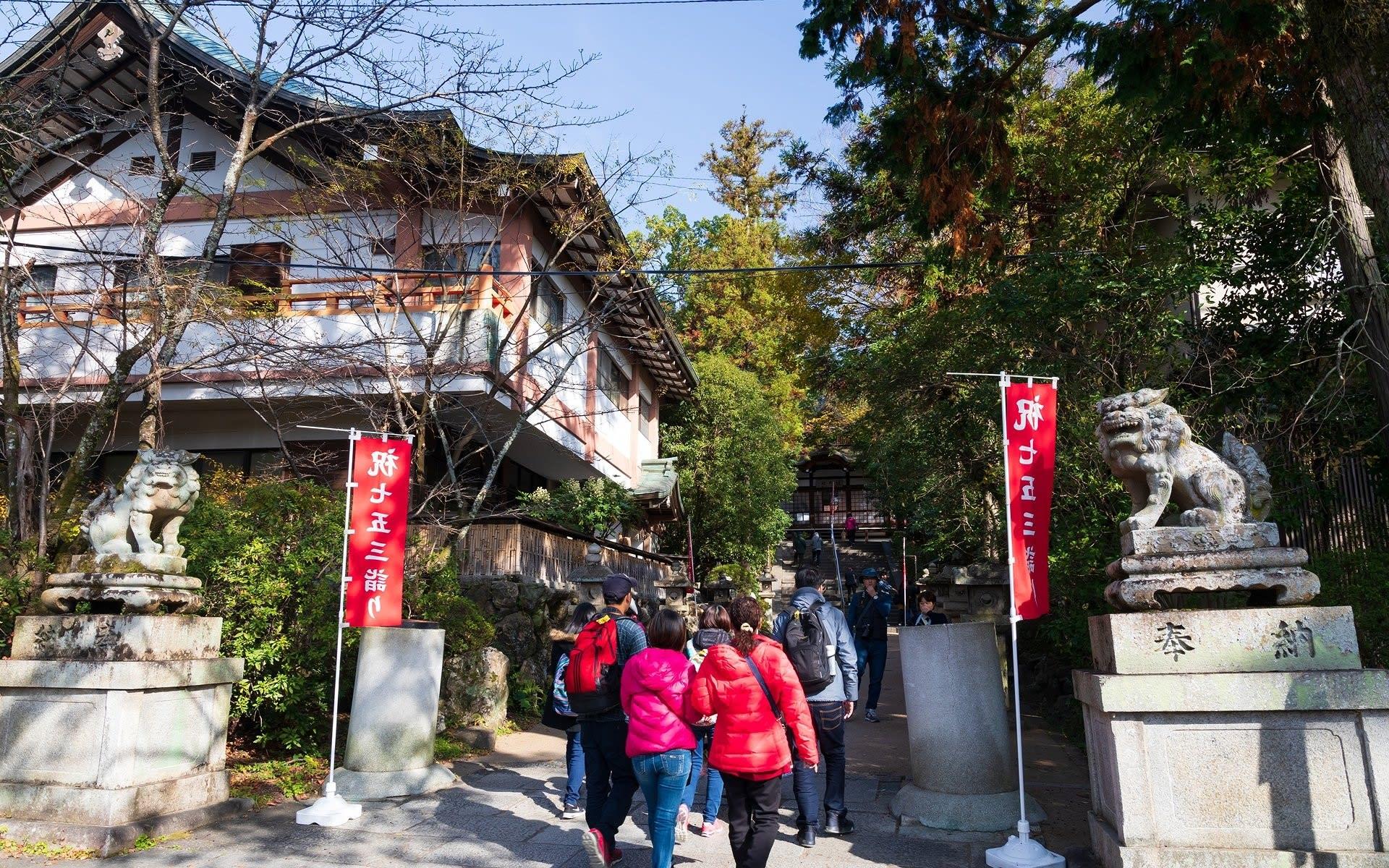 18年紅葉の京都 宇治神社の壁紙 計10枚 壁紙 日々駄文