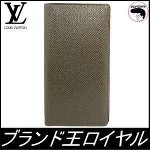 timeless design 6e234 4c620 Louis VuittonLVルイヴィトン タイガ 長財布 - lnnbagjp.com ...