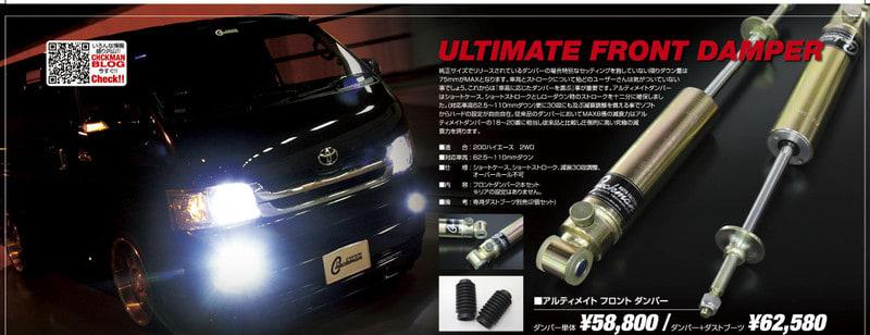 Customcar_0913kai