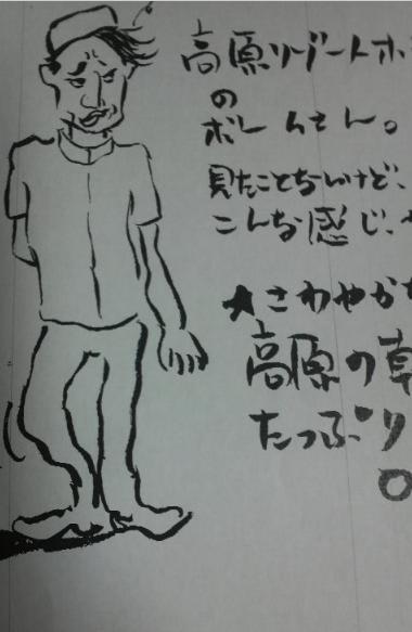 Ogata02