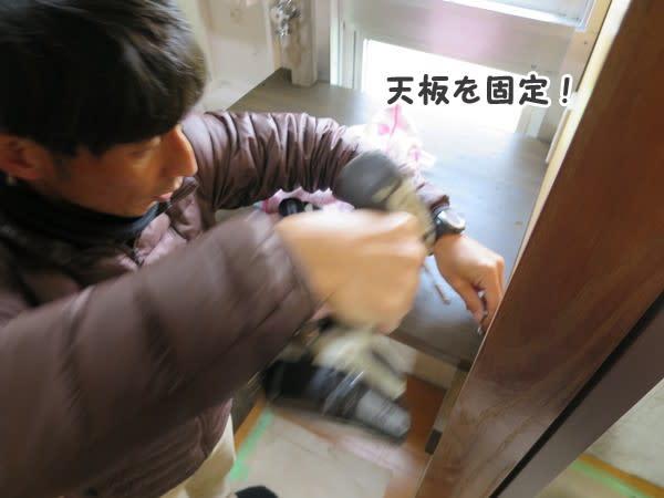 ガス衣類乾燥機_天板固定