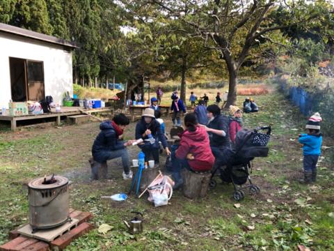 2019年11月11日(月)あきたこどもの森『森の畑』 - NPO法人Akita ...