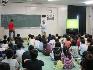 山の手南小学校プログラムスタート!(事前学習) - 札幌の自然って ...