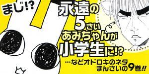 https://blogimg.goo.ne.jp/user_image/40/c5/af66d9d59669ab05b9b8979565616f03.jpg