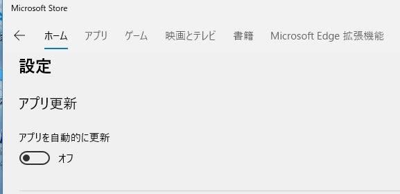 アドオン フォト メディア エンジン