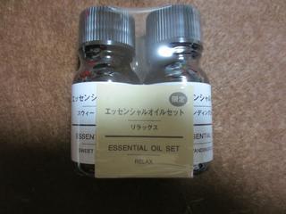 ムジルシリョウヒン(MUJI (無印良品))の☆無印良品 エッセンシャルオイル