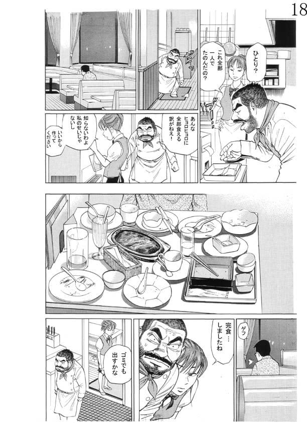 西荻 漫画 喫茶