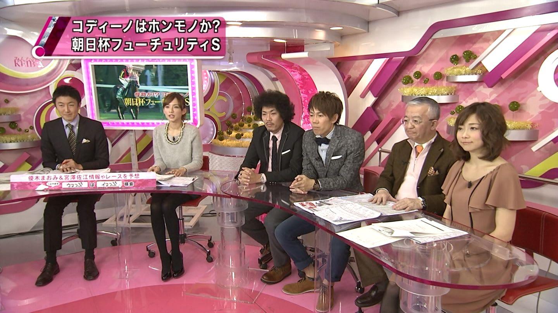 松尾翠 みんなのKEIBA 12/12/16 ...