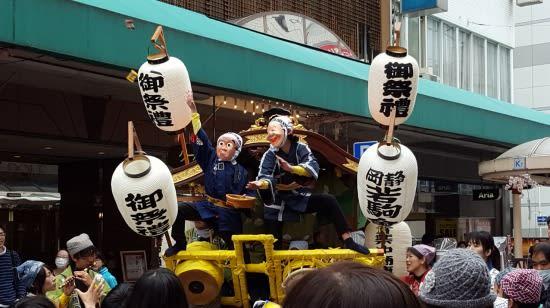 を てらう 奇 「奇をてらう」の意味とは?漢字、類語や使い方、例文を紹介!