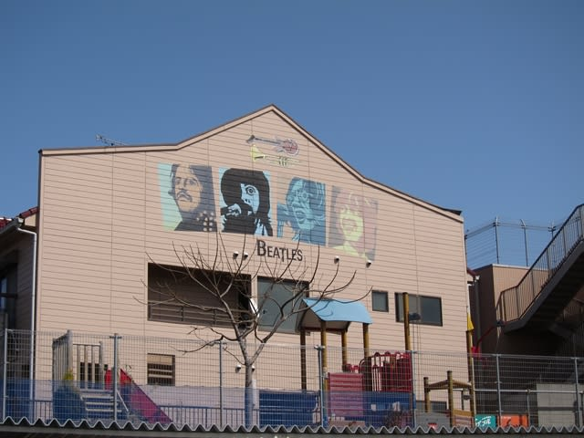 ビートルズの館Ⅱ(東中山駅) - ...
