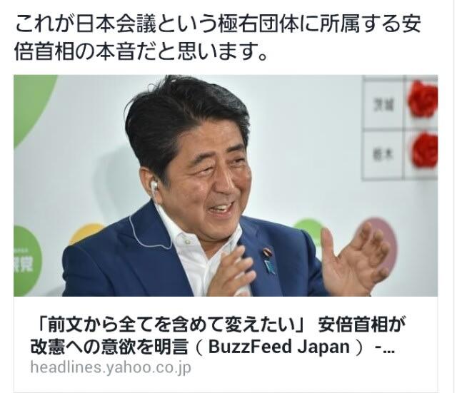 「マスター独り言」のブログ記事一覧(38ページ目)-円ジョイと ...