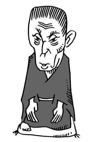 三遊亭圓生の似顔絵