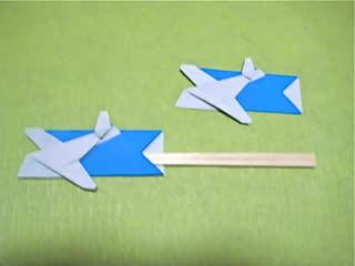 折り方 箸袋の折り方 : ... 08時29分45秒 | 折り紙で折る箸袋