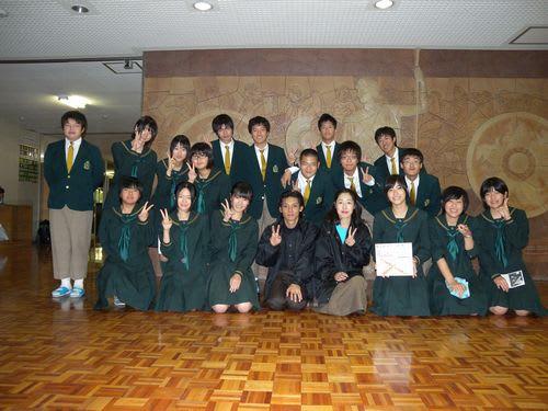 が 京都 かん こう 高校 っ