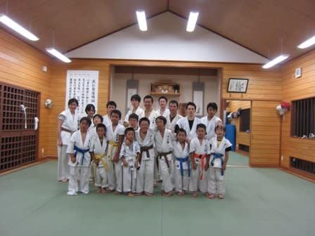 Shuugoushasin