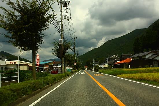 『ようこそ♪西粟倉村へ ~観光案内~ 』 ←クリックするとTOPページをご覧頂けます♪