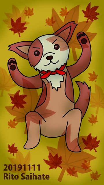 秋の犬イラスト Iphone待ち受けホーム画面画像 さいはてりとのギャラリー