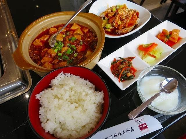 オープン記念麻婆ランチB(麻婆豆腐+よだれ鶏セット)