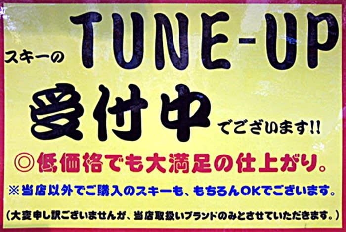 Tune_01