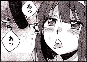 Manga_club_or_2014_11_p049