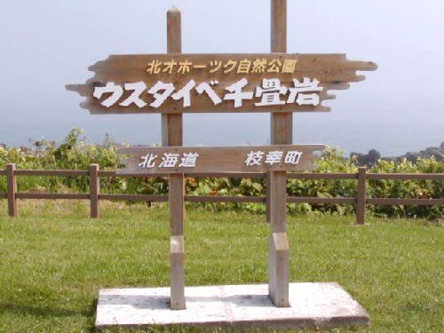https://blogimg.goo.ne.jp/user_image/41/38/54bbf7de4db0b07d68c90c80d746fd66.jpg
