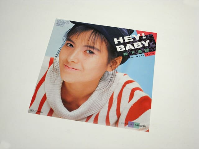 Heybaby