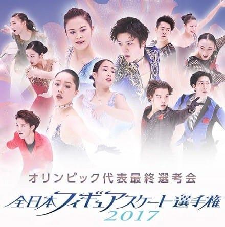 第86回全日本フィギュアスケート...