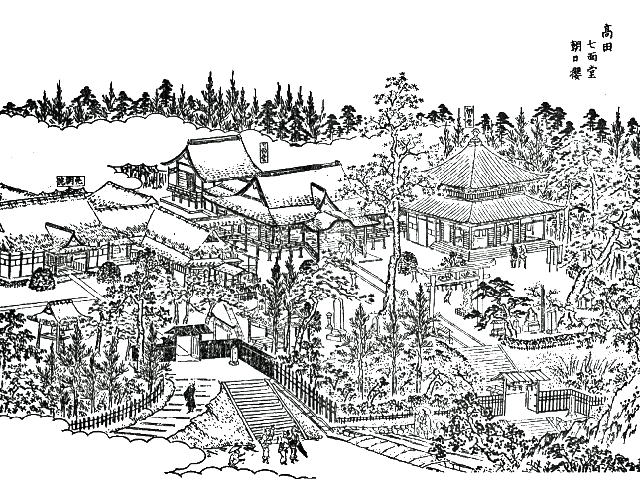 Ryochozue1