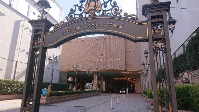 モンマルトル 東急 ホテル