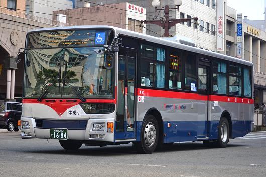 交通 南国