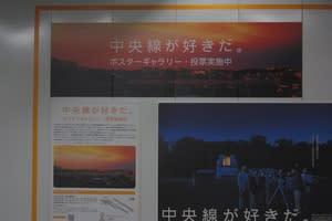武蔵境駅改札内