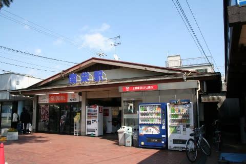 豊橋鉄道 南栄駅 - 一日一駅