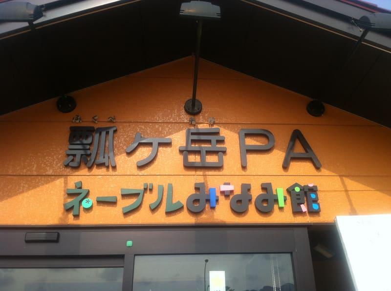 20110724_002